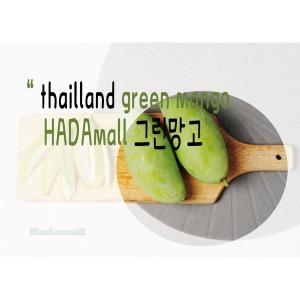 태국 그린망고 8-10과 2.5kg