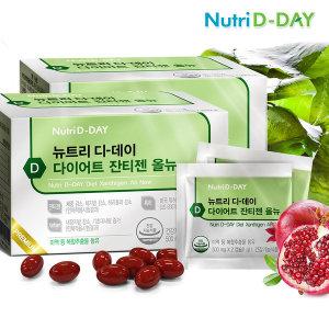 다이어트 잔티젠 올뉴 1+1박스 (총 4주분)