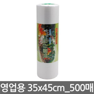 SM 온누리 영업용 롤팩 특대3545 / 위생비닐 봉투