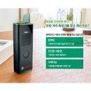 레이저거리측정기 면적측정 가정용 어댑터3종 ZAMO3