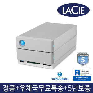 LaCie 2big Dock Thunderbolt 3 8TB 외장하드 +5년보증