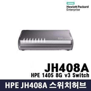 HP 1408 8Gv3 JH408A 고정포트 비관리형이더넷 스위치