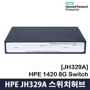 HP 1420-8G JH329A 고정 포트 비관리형 이더넷 스위치
