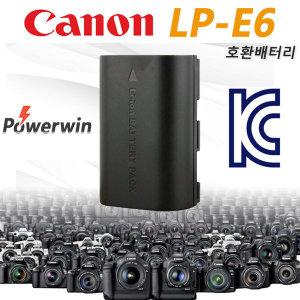 캐논 LP-E6 호환 배터리 프리뷰모니터 A5