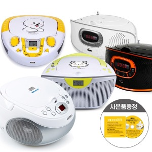 어학 블루투스 CD플레이어 포터블 MP3 라디오 c