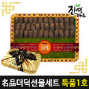 명품 더덕 선물세트 명절선물 특품1호 1.5kg(22-30편)