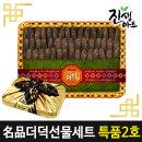 명품 더덕 선물세트 명절선물 특품2호 2kg(50-65편)