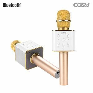 블루투스 휴대용 무선마이크 스피커 SP3171MKBT/골드