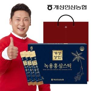 개성상인 녹용홍삼스틱 10ml 30포 /개성인삼농협
