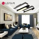 LED방등/조명/등기구 피아노건반 방4등 50W LG칩