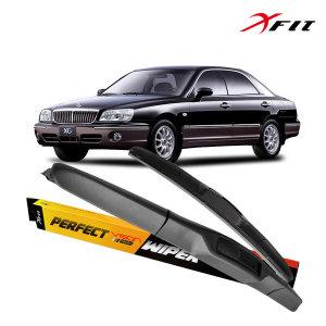 그랜져XG 하이브리드 자동차 와이퍼 2P 1SET 차량용품
