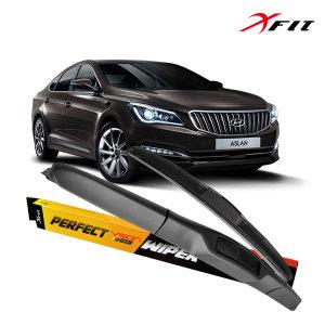 아슬란 하이브리드 자동차 와이퍼 2P 1SET 자동차용품