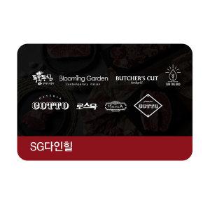 (서울)(붓처스컷 외 9개 브랜드)모바일 5만원권