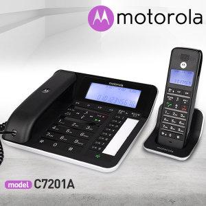 모토로라 C7201A 블랙 유무선전화기 녹음기능 단축8개