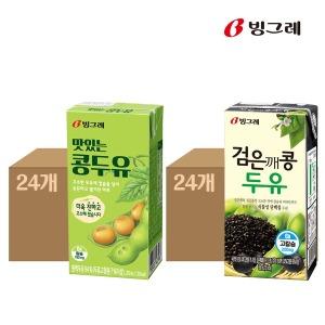 맛있는콩두유 200ml검은깨콩두유 190ml 2박스 총48팩 - 상품 이미지