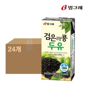 검은깨콩두유 190mlx24팩 1박스 멸균두유 상온두유 - 상품 이미지