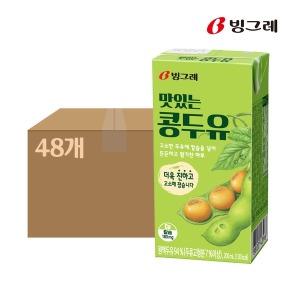 맛있는 콩두유 200mlx24팩 2박스(48팩) 멸균 상온 두유