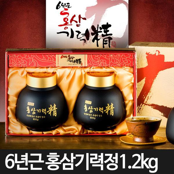 6년근 홍삼기력정 홍삼정 600gX2개  명절선물세트