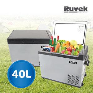 루베크 40L 차량용 냉장고 바퀴형 RU-40L