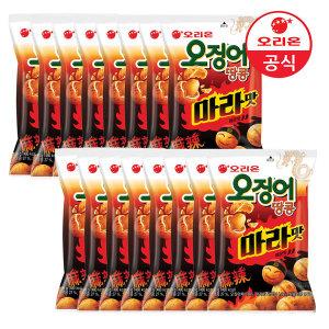 오리온 오징어땅콩 마라맛 98g x16개(1박스)
