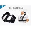 G-GOON 액션캠 악세사리 숄더 스트랩 마운트 호환성