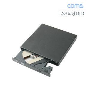 컴퓨터 USB연결 외장CD롬 플레이어 BB866
