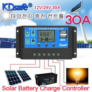 태양 컨트롤러 충전기 태양전지 솔라 10A / 20A / 30A