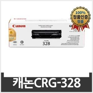 캐논 MF4450 MF4580 복합기 검정 토너카트리지 CRG328