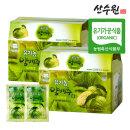 양배추즙 물없이 유기농 양배추즙 프리미엄 2박스행사
