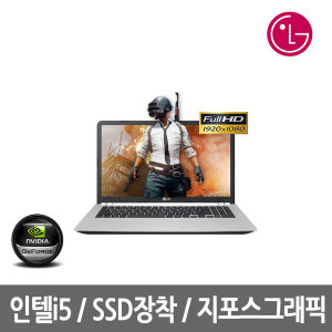 B급특가 LG 15N540 I5-4310/4G/SSD128/G840/15.6/윈7