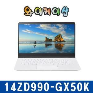 14ZD990-GX50K 무선마우스 보호필름 키스킨 증정