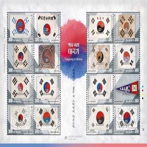역사 속의 태극기-16매전지-2019.8.14일