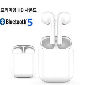 블루투스 이어폰 완전무선 차이팟 V1 블루투스 5.0
