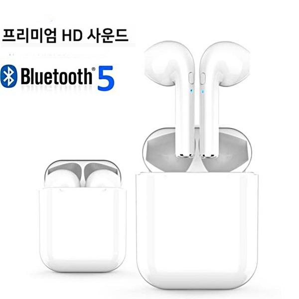 에어팟 블루투스 이어폰 차이팟 V1 블루투스 5.0