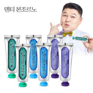 덴티본조르노 치약100g(잇몸 2개+치석 2개+구취 2개)