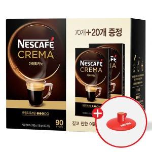 네스카페 크레마 아메리카노 1.8g 90입+사은품