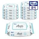자연수 휴대용 물티슈 20매 10팩/화장지/리필