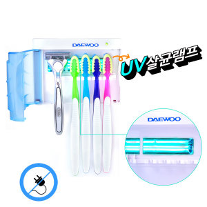 대우 칫솔살균기 SW400 칫솔꽂이 살균소독 UV 가정용
