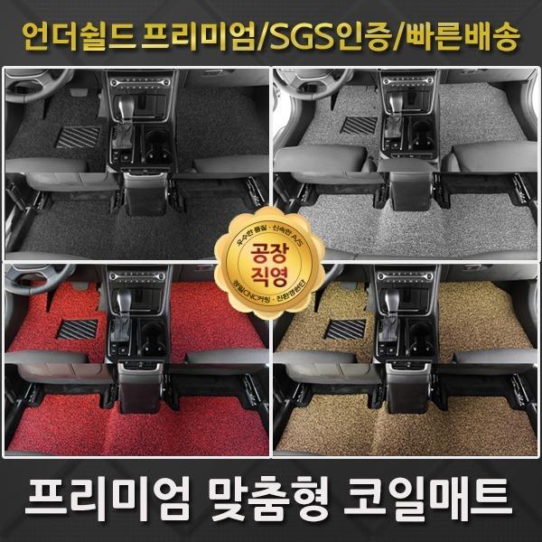언더쉴드 카매트 현대 베뉴 19.7~