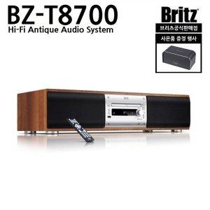 앤틱 블루투스스피커 오디오 BZ-T8700 CD플레이어 행사