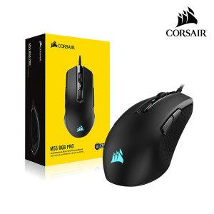 [커세어] M55 RGB PRO 컴퓨터 유선 게이밍 마우스