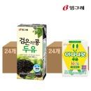 검은깨콩두유 190ml+바나나키즈우유120ml 2박스(48팩)
