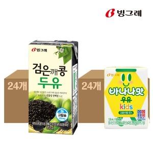 검은깨콩두유 190ml+바나나키즈우유120ml 2박스(48팩) - 상품 이미지