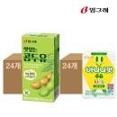맛있는콩두유200ml+바나나키즈우유 120ml 2박스(48팩)