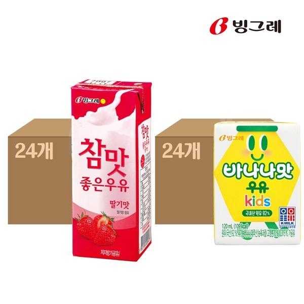 참맛딸기 멸균우유 190ml+바나나키즈우유 120ml 2박스