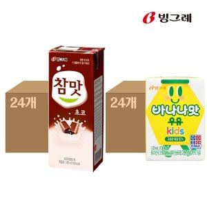 참맛초코 멸균우유 190ml+바나나키즈우유 120ml 2박스