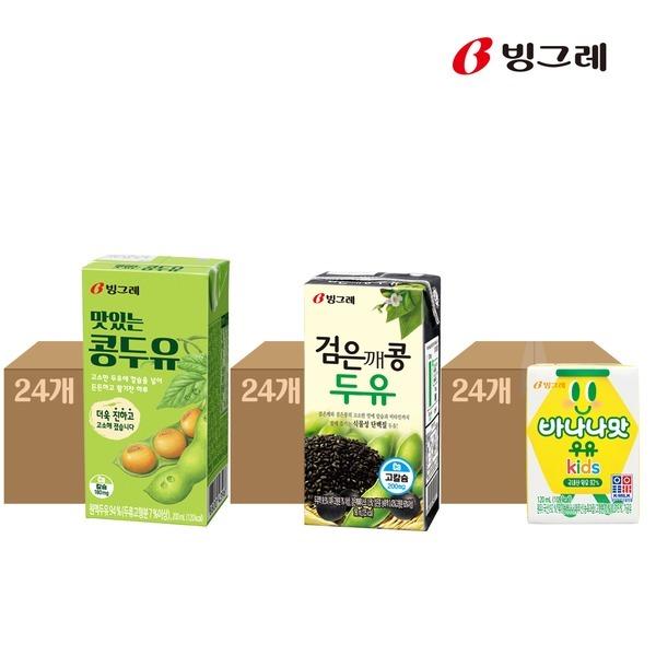 맛있는콩두유+검은깨콩두유+바나나키즈우유 총 3박스