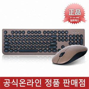 :ABKO WKM810 키보드 마우스 무선콤보 세트 (브라운)