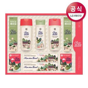 모어댄트레블 C호 LG 선물세트