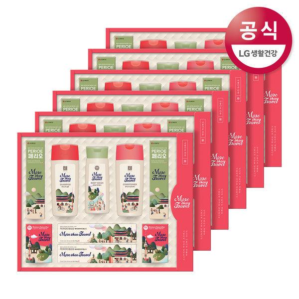모어댄 트레블 C호 선물세트 6개입 1BOX